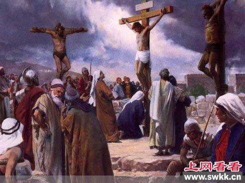 基督时代的十字架刑罚并不仅仅只有受难图上那一种形式