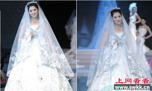 全世界最昂贵的婚纱