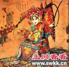 穆桂英十二寡妇征西是真的全是寡妇?