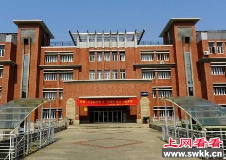 揭秘南京三江学院灵异事件