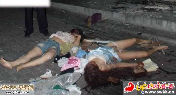 新疆715事件女尸图片震惊全世界