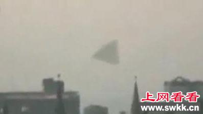 俄罗斯红场惊现巨型ufo事件