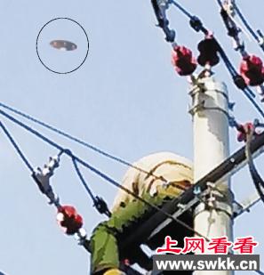 甘肃省现不明飞行物体引热议