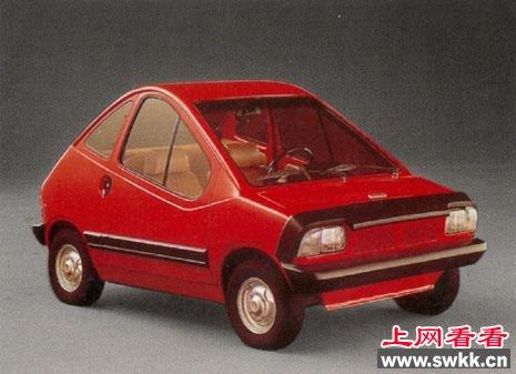 世界上最丑的车 和飞猪见面了